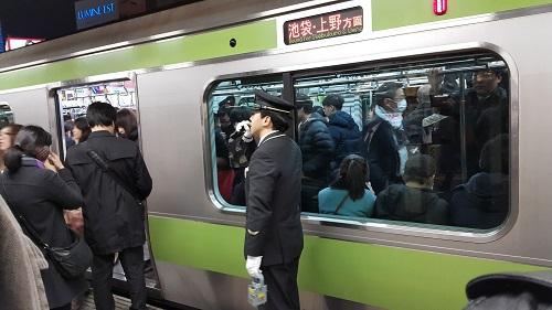 de metro in Tokyo