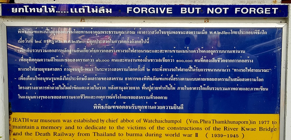 Forgive but not forget
